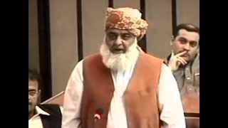 Maulana Fazlur Rehman vs Naveed Qamar in National Assembly