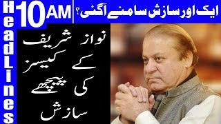 The conspiracy behind Nawaz Sharif