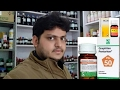 Homeopathic medicine for eczema