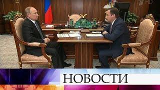 Владимир Путин встретился с врио главы Ненецкого автономного округа Александром Цыбульским.