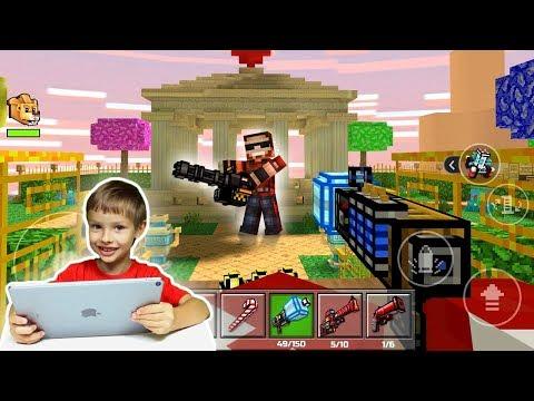 Pixel Gun 3D - Dobra, kto we mnie strzela? #4