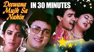 Hindi Romantic Movie , Deewana Mujh Sa Nahi , Showreel , Aamir Khan , Madhuri Dixit