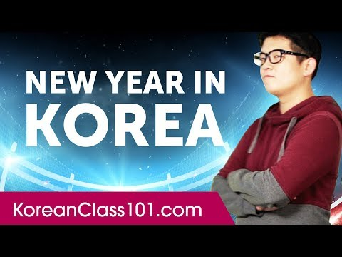 How do Koreans Celebrate the New Year?
