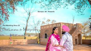 Latest Pre Wedding Song Heer Nu Jawani (Satkaran & Manpreet)
