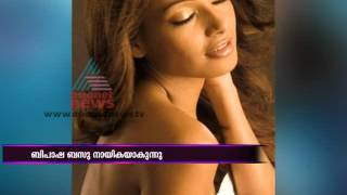 Bipasha Basu in Hot Posters of Raaz 3