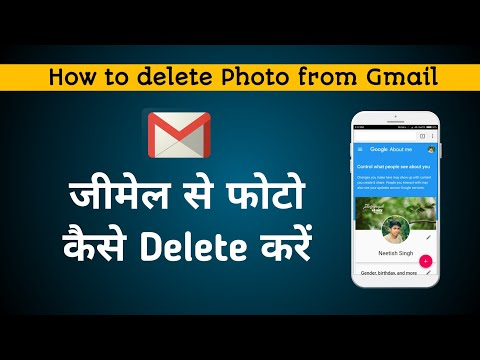 Gmail se photo delete kaise kare | how to delete gmail profile picture 2018