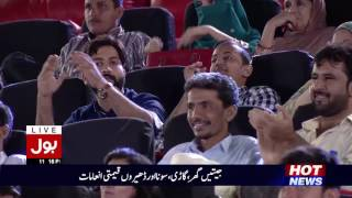 Game Show Aisay Chalay Ga - 15th July 2017 - Part 2 | BOL News