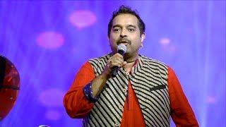 MMMA 2017 I Shankar Mahadevan's musical treat I Mazhavil Manorama