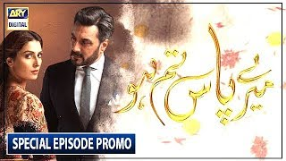 Watch the promo of Special Episode | Meray Paas Tum Ho Episode 8