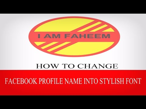 How to change the Facebook name into a stylish font - Hindi/Urdu