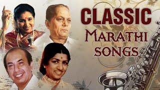 Classic Marathi Songs   Sudhir Phadke, Asha Bhosle, Mahendra Kapoor   Old Romantic Songs Jukebox