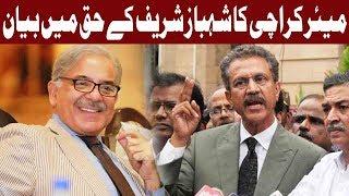 Punjab is Lucky For Having CM Like Shehbaz Sharif: Mayor Karachi - Express News