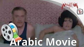 الفيلم المصري المثير - الممنوع من العرض - امواج بلا شاطئ