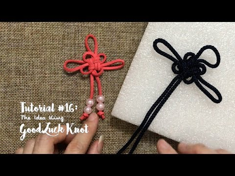 How to Make Good Luck Knot Step by Step? | The Idea King Tutorial #16