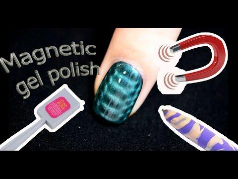 Magnetic gel polish. Cat eye effect | Red Iguana | April Ryan