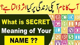 Sonia name meaning in urdu/english - سونیا نام کے معنی - prince