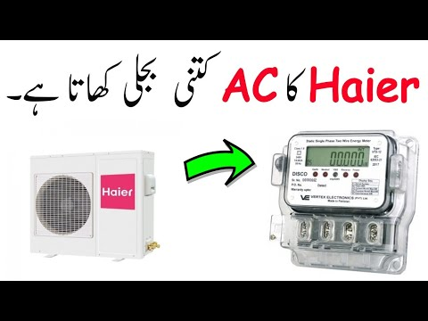 Haier Dc Inverter Ac Ampere Testing! How Much Unit Consume Haier Ups Ac