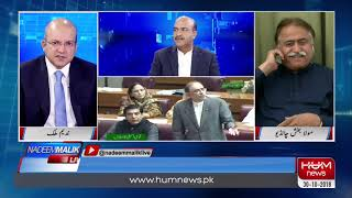 Program Nadeem Malik Live, October 31, 2018 l HUM News