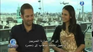 Fast and furious 8 in Egypt
