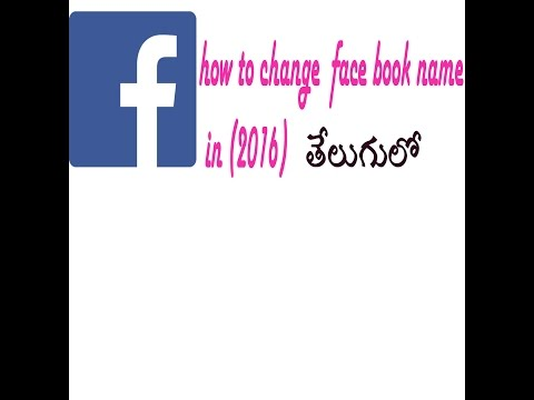 how to change your name in fb in telugu (learn easy)