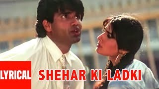 Shehar Ki Ladki Lyrical Video Song   Rakshak   Sunil Shetty, Raveena Tandon   T-Series