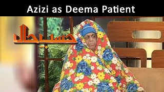 Azizi as Deema Patient | Hasb-E-Haal | 5 Apr 2015