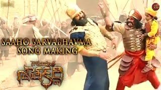 Saaho Sarvabhavma Song Making - Gautamiputra Satakarni - Nandamuri Balakrishna - #NBK100 || Krish