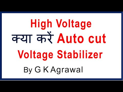 Manual Voltage stabilizer with auto cut off, in Hindi