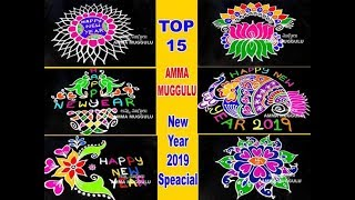 Happy New Year Best Rangoli 65