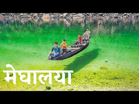 Meghalaya Transparent Umngot River | India Amazing Crystal Clean River in 4K