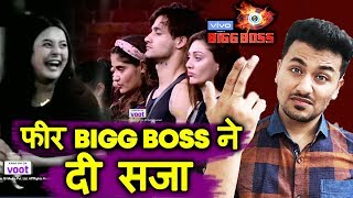 Bigg Boss 13 | PAINT Task Cancelled, Bigg Boss Punishes Housemates | BB 13