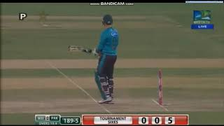 Pakistan Vs World XI | First T20 | Independence Cup 2017 Highlights