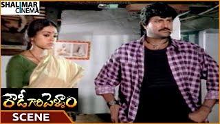 Rowdy Gari Pellam Movie || Mohan Babu Arguing With Shobana || Mohan Babu, Shobana || Shalimarcinema