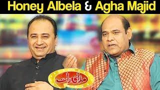 Honey Albela & Agha Majid - Mazaaq Raat 3 October 2017 - مذاق رات - Dunya News