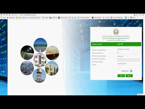 How to pay property tax  through online for Tamilnadu Municipality!  தமிழ்நாடு நகராட்சி சொத்து வரி