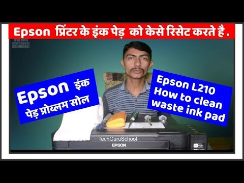 How to Reset Epson L110, L210, L300, L350 & L355 - Solved Red Light Blinking