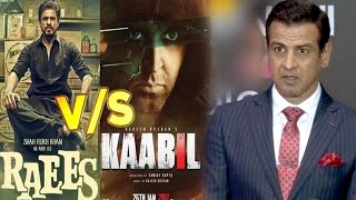 Ronit Roy React On Shah Rukh Khan