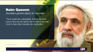 Le secrétaire général adjoint du Hezbollah menace Israël dans un journal iranien