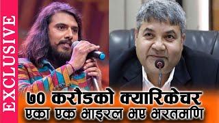 Gokul Baskota को क्यारिकेचर गरेको Bharat Mani Lai दर्शकले रुचाएपछि II LIVE NEPAL TV II