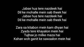jugraafiya (super 30) by udit narayan & shreya ghoshal karaoke instrumental cover with lyrics