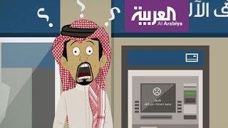 #فاتورة_صالح .. أين ذهب راتبي؟
