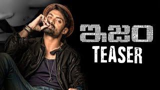 ISM Movie Teaser || Kalyanram, Aditi Arya, Jagapati Babu