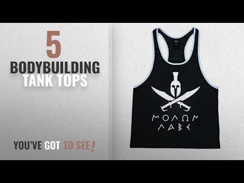 Top 10 Bodybuilding Tank Tops [Winter 2018 ]: Spartan 300 Men's Stringer Tank Top Black/White Trim