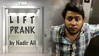 |Lift Prank| By |Nadir Ali| |Time Kiya Horaha Hai Prank| In P4PAKAO