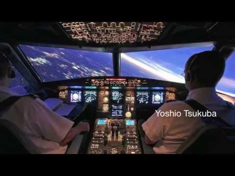 UFO Case Review - Japan Air Lines Flight 1628, 1986