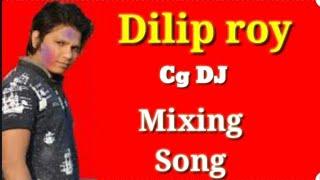 Download Dilip Ray Chhattisgarhi Gana Dj webmusic My Mp3 Song