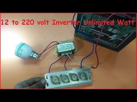 how to make inverter 12v to 220v step by step
