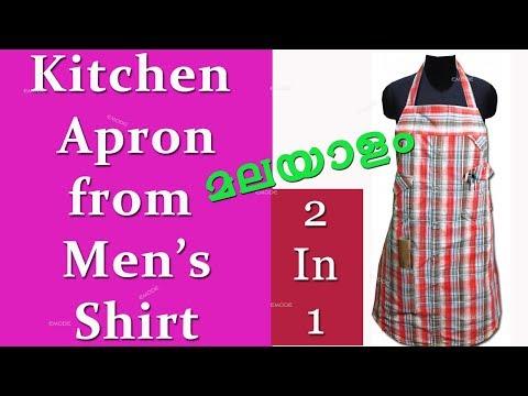 How to stitch Apron full stitching malayalam Tutorial 2 in 1, Men's shirt to Kitchen Apron DIY
