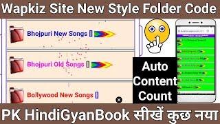 9 56 MB] Download Wapkiz com Website New Style Folder Code