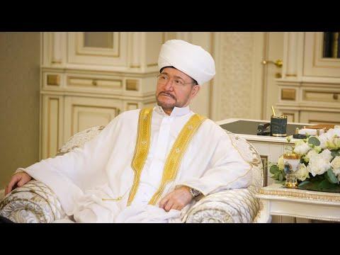 Поздравление Муфтия Шейха Равиля Гайнутдина с праздником Ид аль-Фитр  -  Ураза байрам